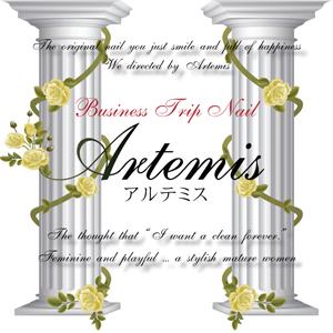 福祉ネイル|アルテミス